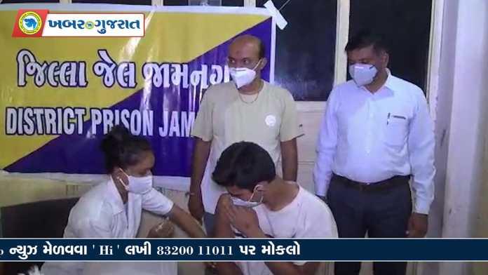 jamnagar-jilla-jail