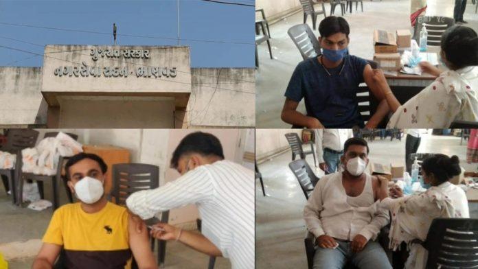 bhanvad-vaccination