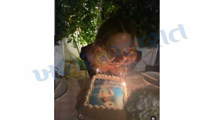 cake fire